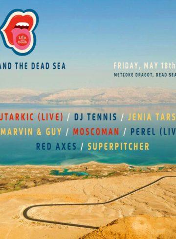 life and dead sea